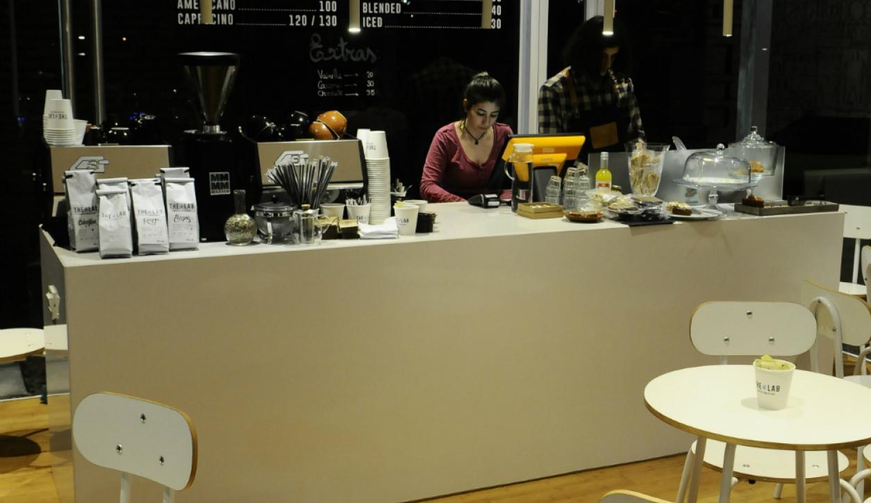 Café The Lab Coffee Roasters Museo Nacional Artes Visuales