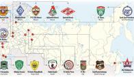 La distribución de los clubes en el territorio ruso.