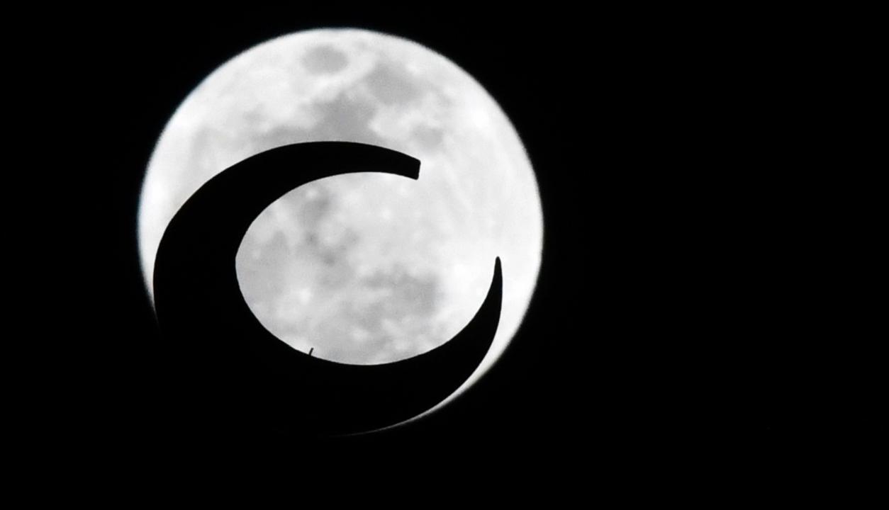 Superluna Dubai AFP