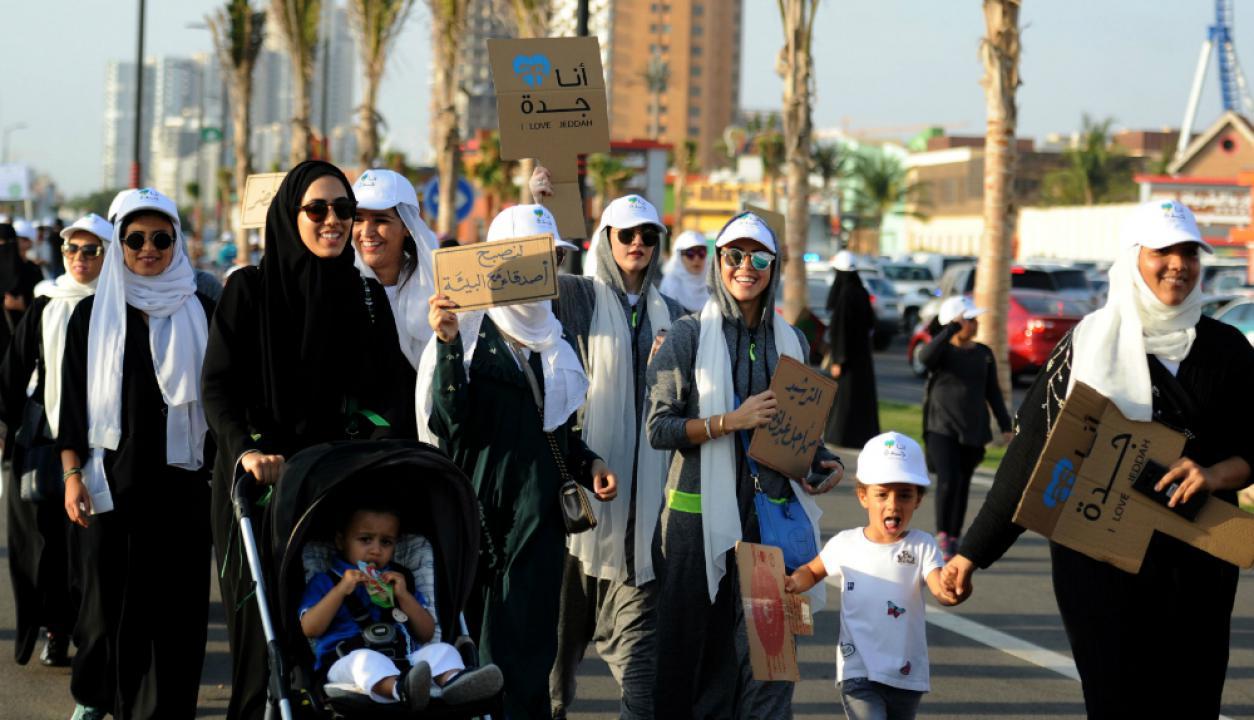 Arabia Saudita. Foto: AFP