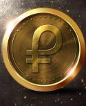 Petro moneda. Foto: Twitter