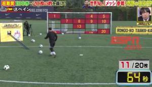 La televisión japonesa alucina con el último reto de Leo Messi