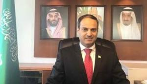 Embajador de Arabia Saudí en Uruguay
