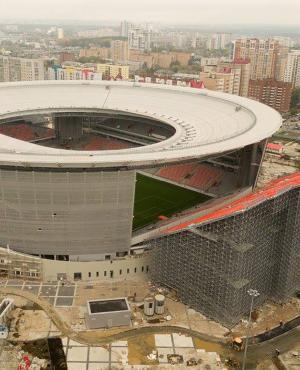 Ekaterimburgo Arena, el primer estadio de Uruguay en Rusia 2018. Foto: FIFA