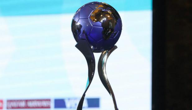 El trofeo del Mundial femenino sub 17. Foto: EFE