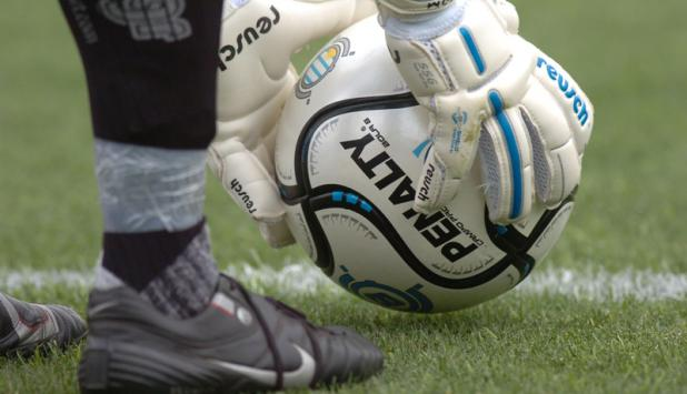 Pelota del fútbol urugayo