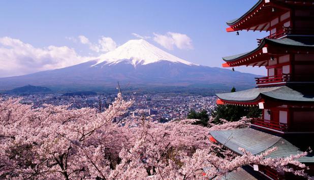 Japón. Foto: Flickr