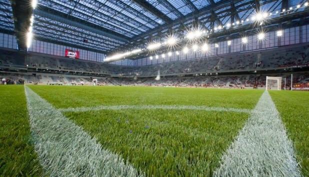 Arena Da Baixada. Foto: Facebook.